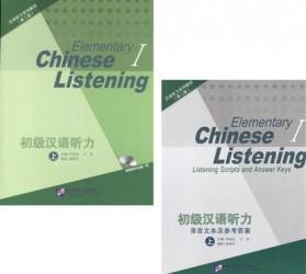 Listening to Chinese. Elementary I (2nd Edition) / Listening Scripts and Answer Keys = Курс по аудированию китайского языка. Начальный уровень. Часть 1 (+MP3) (комплект из 2 книг + MP3)