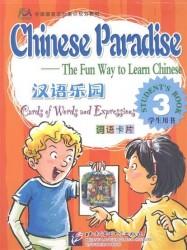 Chinese Paradise Cards of Words and Expressing 3 / Царство китайского языка. Карточки слов и выражений (книга на китайском языке)