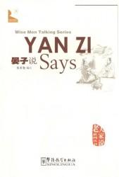 """Wise Men Talking Series Yan Zi Says / Серия изречений великих мыслителей """"Как говорил Янь-Цзы…"""""""