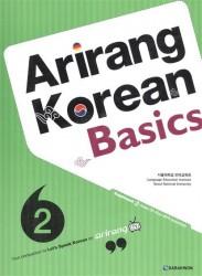 Arirang Korean Basics 2 (+CD) / Ариран. Базовый корейский. Часть 2 (+CD)