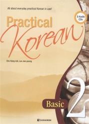 Practical Korean Vol.2 (+CD) / Практический курс корейского языка. Часть 2 (+CD)