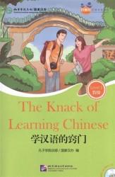 "Chinese Graded Readers (Level 5): The Knack of Learning Chinese / Адаптированная книга для чтения c CD (HSK 5) ""Сноровка в изучении китайского языка"" (книга на английском и китайском языках)"