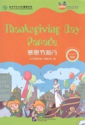 """Chinese Graded Readers (Level 5): Thanksgiving Day Parade / Адаптированная книга для чтения c CD (HSK 5) """"Парад в честь дня Благодарения"""" (книга на английском и китайском языках)"""