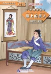 "Graded Readers for Chinese Language Learners (Folktales): Beauty from the Painting / Адаптированная книга для чтения (Народные сказки) ""Красавица с полотна"" (книга на китайском языке)"