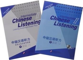 Listening to Chinese: Intermediate 2 (2nd Edition) / Курс по аудированию китайского языка. Второе издание. Средний уровень, часть 2 - Книга с СD (комплект из 2 книг) (книга на китайском языке)