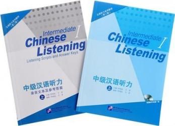 Listening to Chinese: Intermediate 1 (2nd Edition) / Курс по аудированию китайского языка. Второе издание. Средний уровень, часть 1- Книга с СD (комплект из 2 книг) (книга на китайском языке)