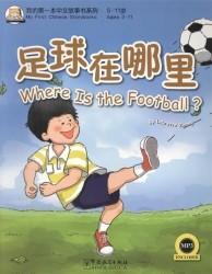 MFCS Where is the Football? / Где мяч? (+CD) (книга на английском и китайском языках)