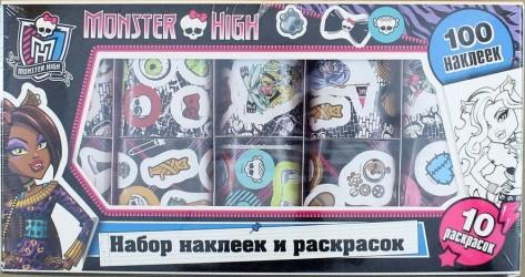 Monster High. Набор наклеек и раскрасок. (В коробке: 100 наклеек, 10 раскрасок )
