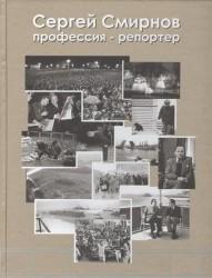 Эволюция русского портрета от парсуны до модерна