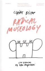 """Радикальная музеология, или Так ли уж """"современны"""" музеи современного искусства?"""