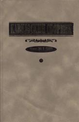Кавказский сборник. Том 1 (33)